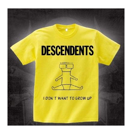 T-Shirt - I Dont Wont To Grow Up