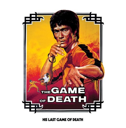 Game Of Death White - Poster